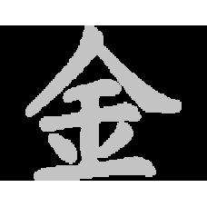 Пружины задние усиленные Suzuki Cultus